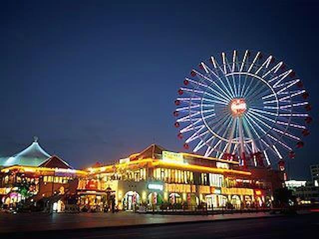 沖縄旅行に最適な場所☆ 303room - 中頭郡, 沖縄県, JP