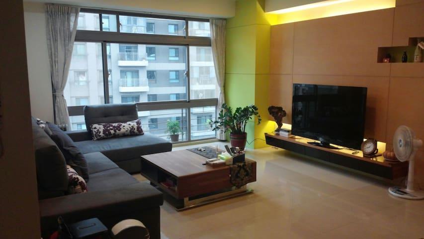 明亮自在的放鬆空間~ Bienvenue à Hsinchu~ - Zhubei City - Leilighet