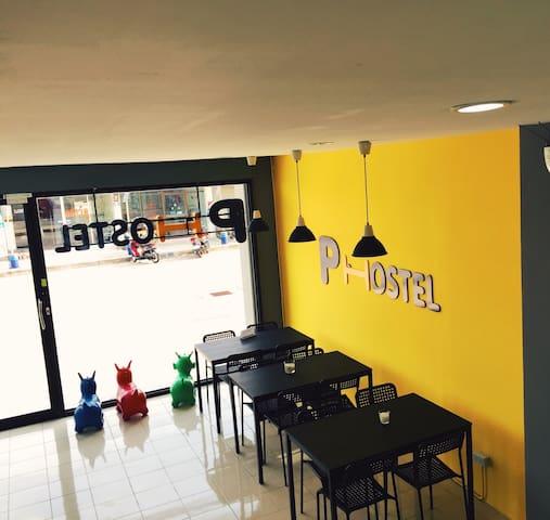 Dorm for solo traveller - p hostel - Muang Buriram - Dortoir