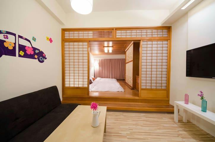 A.日式和風&歡樂寶藏屋大套房給4~6人步行一分鐘到羅東夜市,供洗衣服 - Luodong Township - Ev
