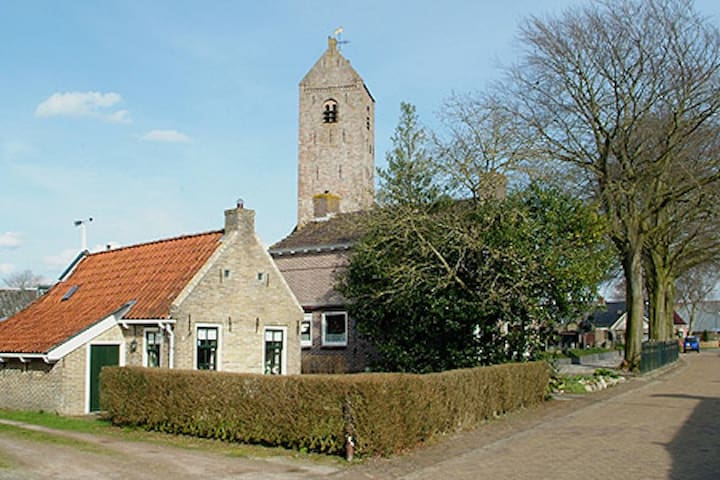 Monumental unique Frisian cottage - Drogeham - Hus