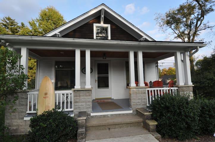 O'hara- Private Carriage House - Pittsburgh - Ház