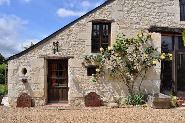 Garden Retreat - Loire Valley - Bréhémont - Hus