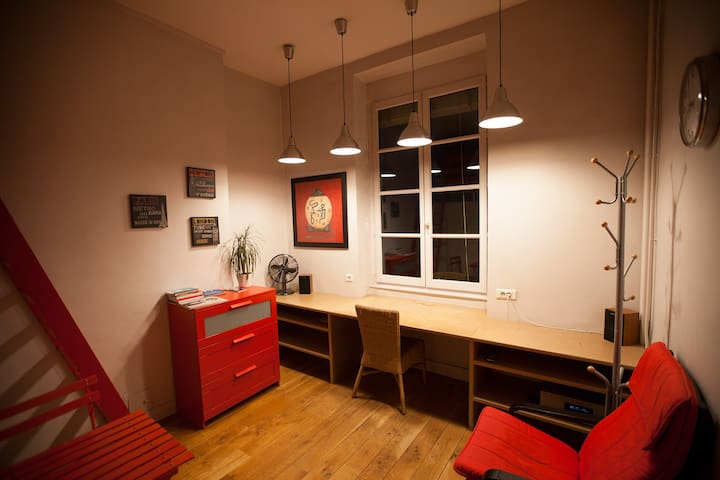 Nice Studio in the very center ! - Lyon - Appartement