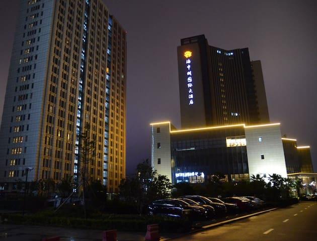 毗邻普陀山 舟山海中洲酒店式公寓 免费停车 - 舟山