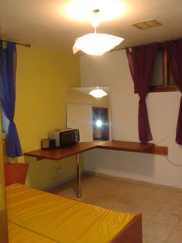 PRIVATE DOUBLEBED ROOM  &BATHROOM - Bet Dagan - Lägenhet