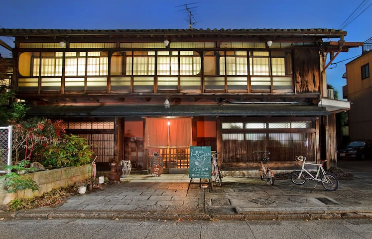 Historic and Elegant Suite in Kyoto - Kjóto - Byt