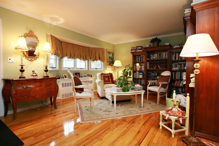 Quintessential Long Island house - Massapequa Park - Casa