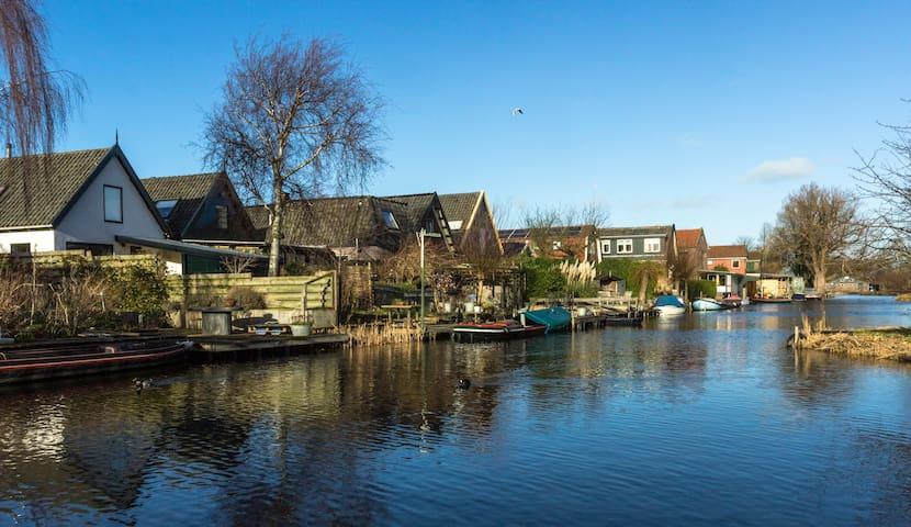 Beautiful Spacious House | 4 Pers + - Broek op Langedijk - Casa