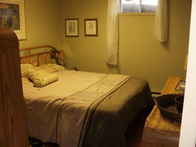 4 chambres à louer avec services - Saint-Pie - Hus