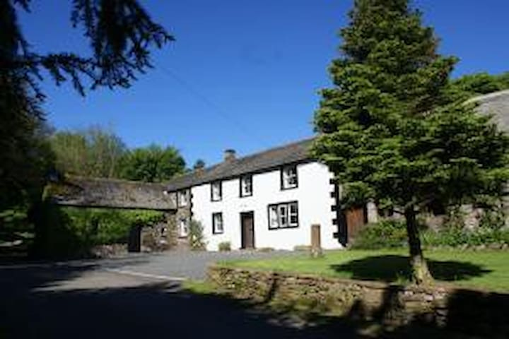 Watermillock Cottage - Watermillock - Hus