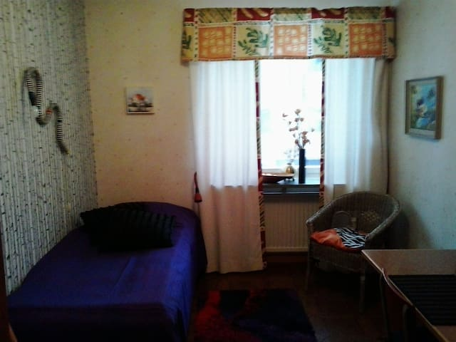 Single room in central Umeå - Umeå - Apartment