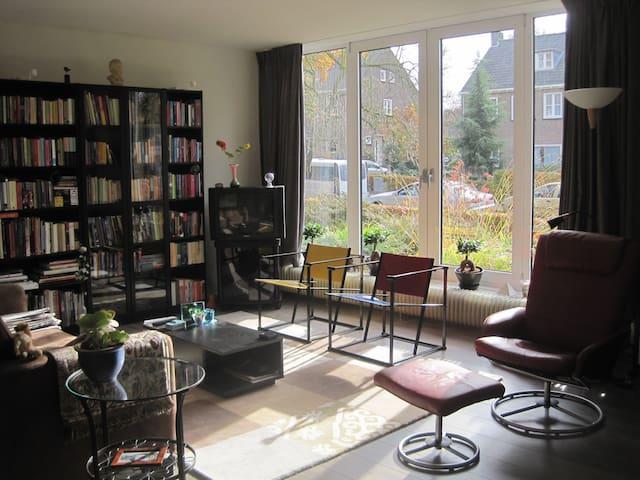 ground-floor apartment with garden - Sittard - Lägenhet