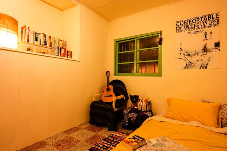 Wild and goodness Homestay(Single) - Hualian City - Rumah