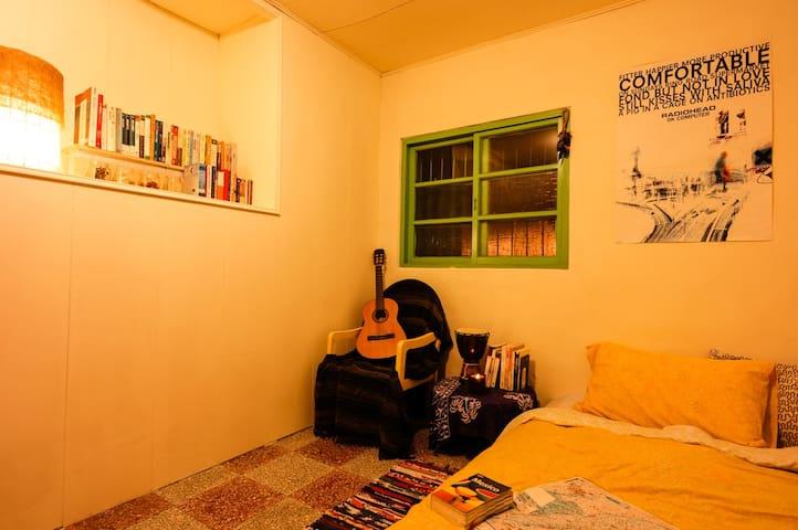 Wild and goodness Homestay(Single) - Hualian City
