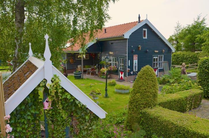 Family guesthouse near Amsterdam - Nederhorst den Berg - Hus