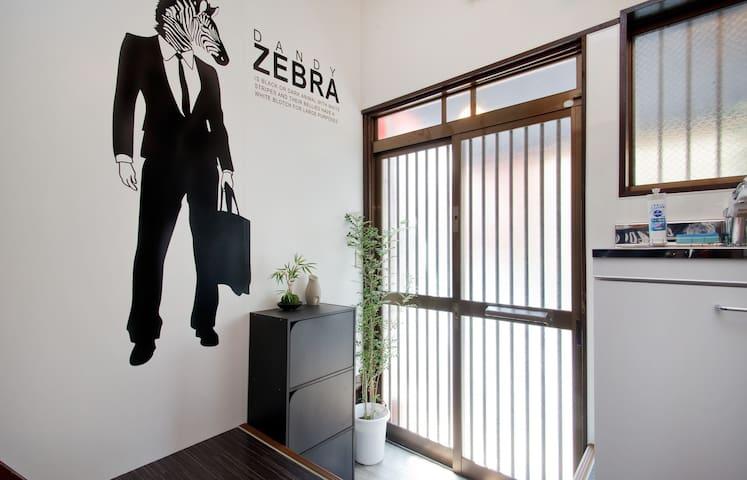 Two story house! Japanese design! - Nishiyodogawa