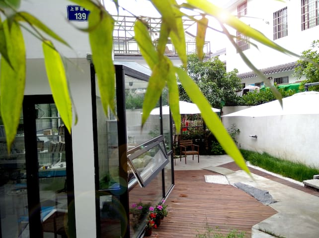 banyan art house (Classic Queen ) - Hangzhou - Villa