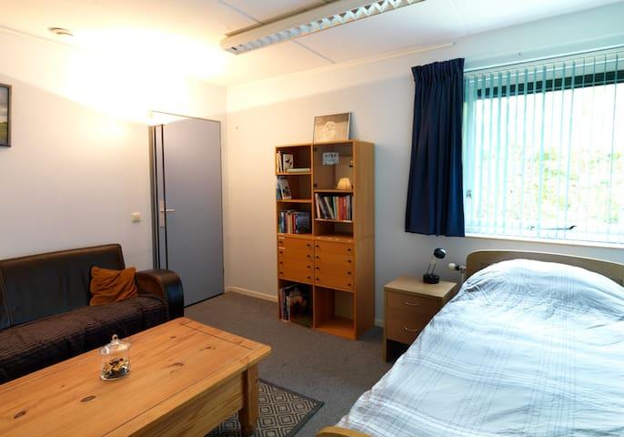 kamer Watze - Emmeloord