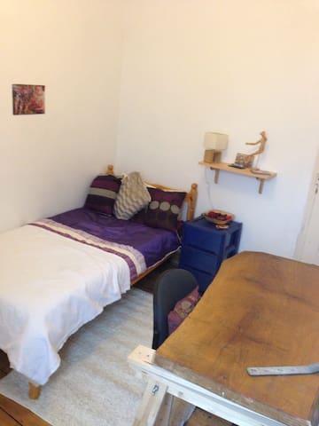 Lovely lilac room - Smethwick - Ház