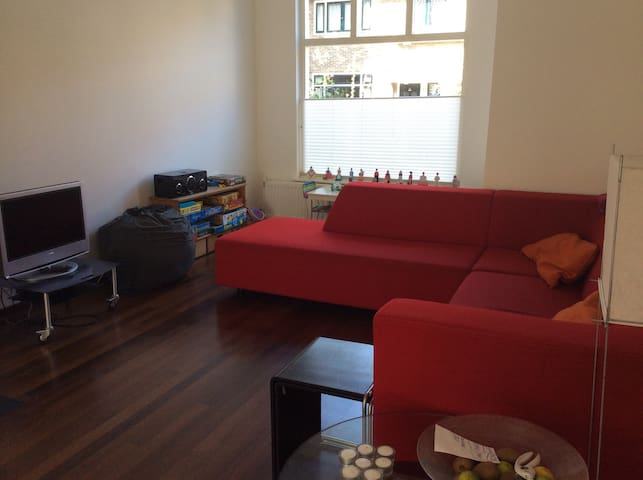 Cosy family home, central location - Zwolle - Casa