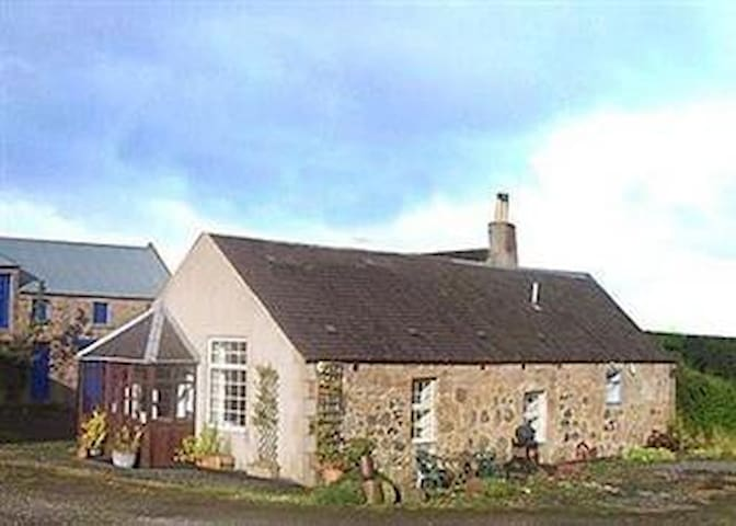 Turnberry Cottage, Culzean, Maidens - Kirkoswald - Дом