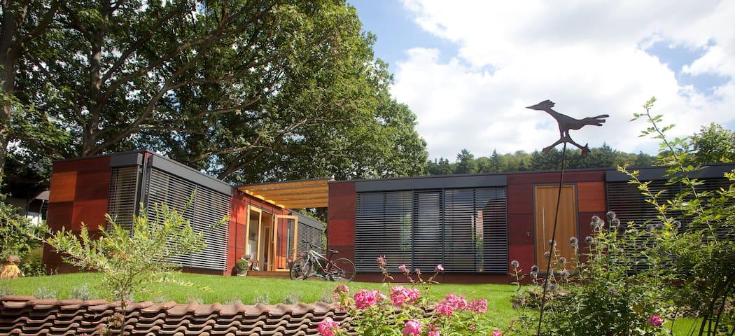 Exklusive Design-Appartements 4you - 比登科普夫(Biedenkopf)