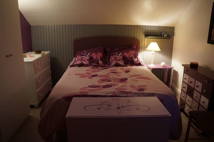 2 bedrooms apartment near Paris - Sartrouville - Таунхаус