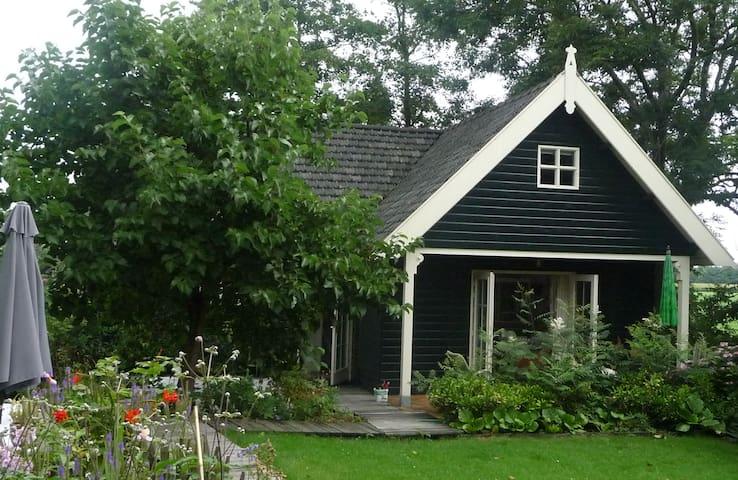Windmills Cottage Heart of Holland - Nieuwkoop