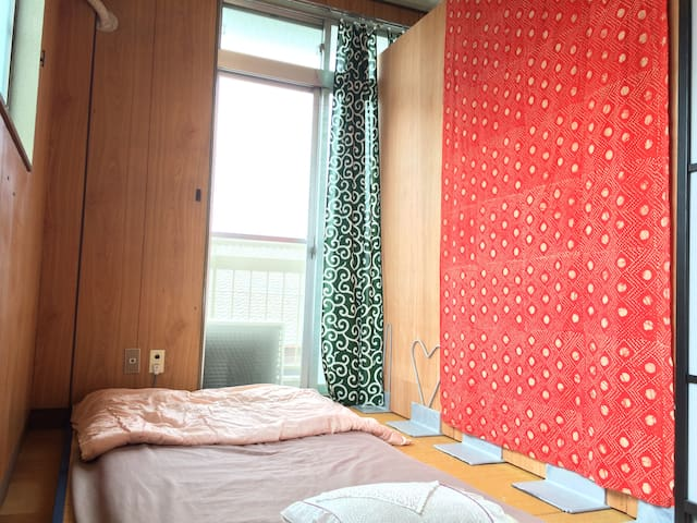 Easy Access to the City Center 3 - Nagoya - Huis