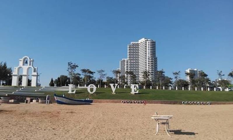 度假-东戴河山海同湾小区,可观海、地中海式精装公寓 - Huludao - Daire