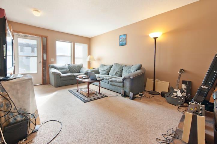 Cozy En Suite room U of M/Downtown - Minneapolis - Ev