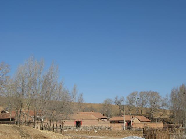 Mongolian countryside near Beijing - Chifeng - Ház
