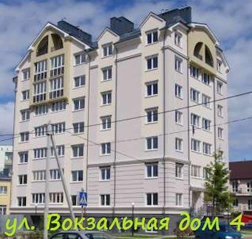 Уютная квартира на берегу моря - Pionerskiy