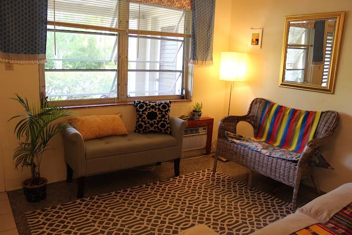 Peaceful Oasis 4.5 miles from beach - Biscayne Park - Casa