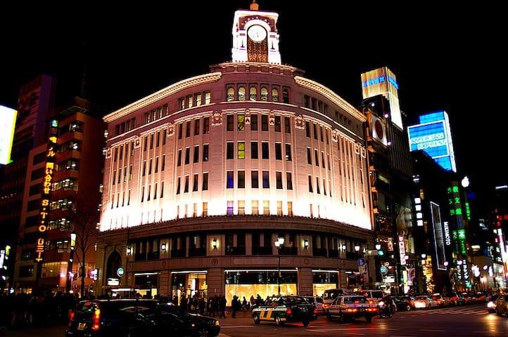 1min from Higashi Ginza St/22㎡ - Chūō-ku - 公寓