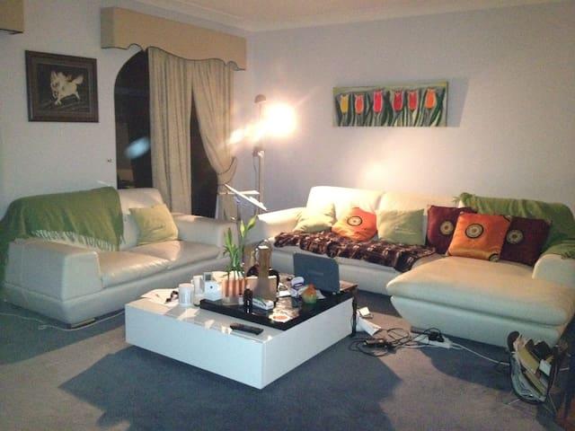 Cozy Place, Good Company - Room 2 - Underwood - Haus