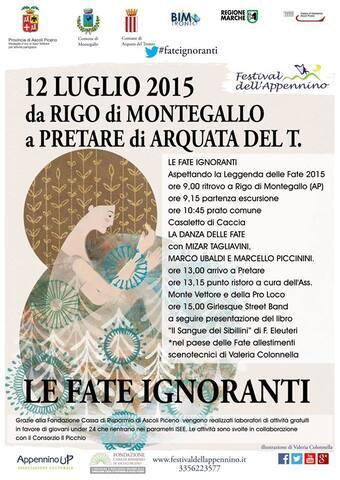 Le Fate Ignoranti - Favalanciata - Oda + Kahvaltı