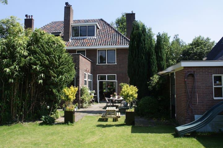 Beautiful family house near Utrecht - 德伯珍-賴森堡(Driebergen-Rijsenburg) - 獨棟