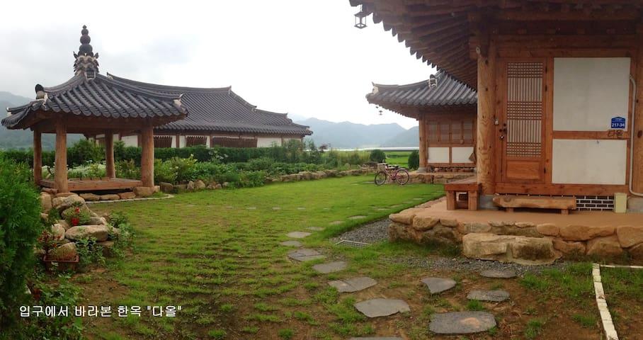 [한옥다올] 대문쪽 방 / [Daol] Green Room - Ogok-myeon, Gokseong-gun - 獨棟